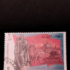 Timbres: SELLO AFGANISTÁN - RSW1. Lote 288115558