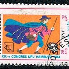 Sellos: AFGANISTAN 1381, CONGRESO INTERNACIONAL DE LA UNIÓN POSTAL UNIVERSAL. HAMBURGO. CARTERO, USADO. Lote 288372393