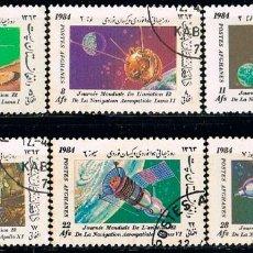 Sellos: AFGANISTAN 1365/70, DIA MUNDIAL DE LA NAVEGACION ESPACIAL LUNA I, II Y III, APOLO Y SOYUZ, USADO. Lote 288372953