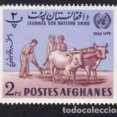 Sellos: AFGANISTÁN (1964). DÍA DE LAS NACIONES UNIDAS. YVERT Nº 746Z. NUEVO** CON FIJASELLOS.. Lote 292318453