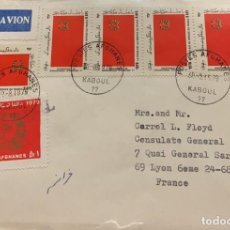 Sellos: O) 1983 AFGANISTÁN, FIESTA KHALQ 1AF, FIESTA KHALQ EL CORREO AL SERVICIO DEL PUEBLO, CORREO AÉREO A. Lote 293841713