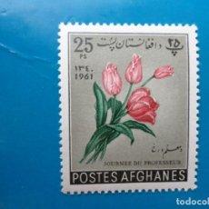 Sellos: +AFGANISTAN, 1961, DIA DEL PROFESOR, YVERT 584. Lote 295454848