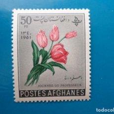 Sellos: +AFGANISTAN, 1961, DIA DEL PROFESOR, YVERT 585. Lote 295455158