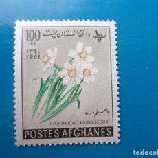 Sellos: +AFGANISTAN, 1961, DIA DEL PROFESOR, YVERT 586. Lote 295455423
