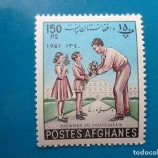 Sellos: +AFGANISTAN, 1961, DIA DEL PROFESOR, YVERT 587. Lote 295455623