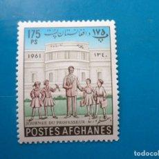 Sellos: +AFGANISTAN, 1961, DIA DEL PROFESOR, YVERT 588. Lote 295455893