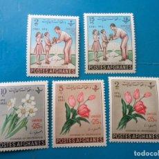 Sellos: +AFGANISTAN, 1961, DIA DEL PROFESOR, SELLOS SOBRECARGADOS YVERT 589/93. Lote 295456418