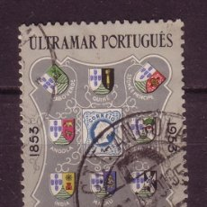 Sellos: ANGOLA 377 - AÑO 1953 - CENTENARIO DEL SELLO PORTUGUÉS. Lote 242916380