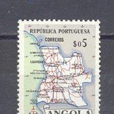 Sellos: ANGOLA, NUEVO, CON GOMA. Lote 22144079