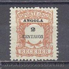 Sellos: ANGOLA, NUEVO, SIN GOMA. Lote 22598709