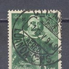 Sellos: ANGOLA 1948, USADO. Lote 22598742