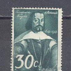 Sellos: ANGOLA 1948, USADO. Lote 22598756