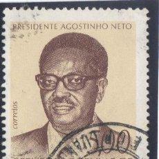 Sellos: ANGOLA - 1976 - ( MICHEL - 615 ) ( USADO ) PRESIDENTE AGOSTINHO NETO. Lote 24181715
