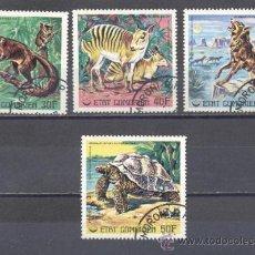 Sellos: COMORES- 1977- YVERT TELLIER 175/178 - ANIMALES EN EXTINCIÓN- NUEVOS PREOBLITERADOS. Lote 24526868