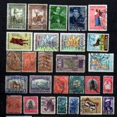 Sellos: LOTE DE 36 ANTIGUOS SELLOS USADOS AFRICANOS Y OTROS.. Lote 25455543
