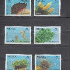Sellos: ANGOLA 1139/44 SIN CHARNELA, EXPO 98, EXPOSICION UNIVERSAL EN LISBOA, FAUNA MARINA, AÑO OCEANOS. Lote 26588417