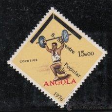 Sellos: ANGOLA 614 SIN CHARNELA, DEPORTE, SOBRECARGADO, . Lote 26588731