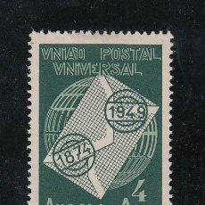 Sellos: ANGOLA 322 CON CHARNELA, U.P.U., 75º ANIVERSARIO DE LA UNION POSTAL UNIVERSAL, . Lote 26589052