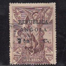 Sellos: ANGOLA 123 USADA, VASCO DE GAMA, SOBRECARGADO, . Lote 26589213