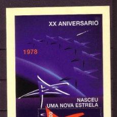 Sellos: ANGOLA HB 37*** - AÑO 1998 - 20º ANIVERSARIO DEL ORGANISMO DE SEGUROS DE ANGOLA ENSA. Lote 26358374
