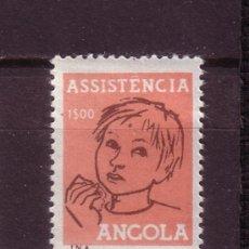 Sellos: ANGOLA 519** - AÑO 1965 - PRO POBRES. Lote 242916505