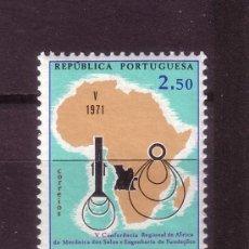 Sellos: ANGOLA 576*** - AÑO 1971 - CONFERENCIA REGIONAL AFRICANA DE MECANICA. Lote 28676686