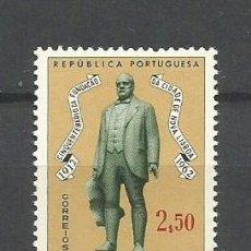 Sellos: ANGOLA COLONIA PORTUGUESA YVERT NUM. 443 * SERIE COMPLETA CON FIJASELLOS. Lote 46134367