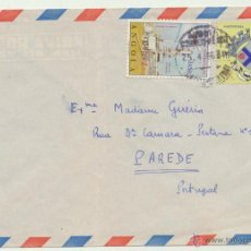 Sellos: CARTA DE ANGOLA A PAREDE (PORTUGAL) DEL 25 - 4 - 1966. . Lote 52480033