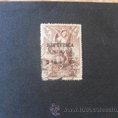 Sellos: ANGOLA PORTUGUESA,1913,4º CENT.CAMINO INDIA,VASCO GAMA(AFRICA),AFINSA 123,SCOTT 197,USADO. Lote 54251213