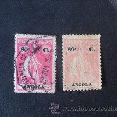 Sellos: ANGOLA,COLONIA PORTUGUESA,1921-1922,CERES,AFINSA 209,SCOTT 151,VARIEDAD COLOR Y DENTADO,USADOS. Lote 54426458
