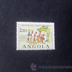 Sellos: ANGOLA PORTUGUESA,1960,10º ANIV.COMISION COOPERACION TECNICA AFRICA,AFINSA 411*,SCOTT 418*,FIJASELLO. Lote 54695616