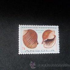 Sellos: ANGOLA,COLONIA PORTUGUESA,1974,CONCHAS DE ANGOLA,AFINSA 575,SCOTT 586,NUEVO SIN GOMA. Lote 54764325