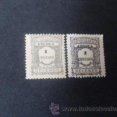 Sellos: ANGOLA,COLONIA PORTUGUESA,1911,PORTEADO,AFINSA 22,SCOTT J22,VARIEDAD COLOR,NUEVOS SIN GOMA. Lote 54846833