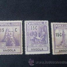 Sellos: ANGOLA PORTUGUESA,1925,MARQUES DE POMBAL,IMPUESTO POSTAL,AFINSA 1-3*,SCOTT RA1-RA3*,COMPLETA,NUEVOS. Lote 54847682