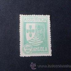 Sellos: ANGOLA PORTUGUESA,1939,IMPUESTO POSTAL,ASISTENCIA,ESCUDO ARMAS,AFINSA 5,SCOTT RA5,EMITIDO SIN GOMA. Lote 266642098