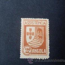 Sellos: ANGOLA PORTUGUESA,1939,IMPUESTO POSTAL,ASISTENCIA,ESCUDO ARMAS,NO RECOGIDO CATALOGO,EMITIDO SIN GOMA. Lote 266642103
