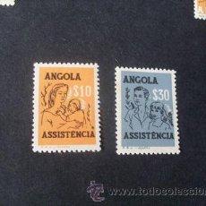 Sellos: ANGOLA PORTUGUESA,1958,ASISTENCIA,MADRE E HIJO,AFINSA 12-13**,SCOTT RA14-RA15**,COMPLETA,SIN FIJASE. Lote 54854906