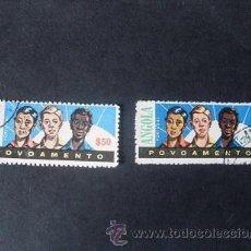 Sellos: ANGOLA PORTUGUESA,1962,ASISTENCIA,HOMENAJE TRES RAZAS,AFINSA 15-16 ,SCOTT RA17-RA18,COMPLETA,USADOS. Lote 54855331
