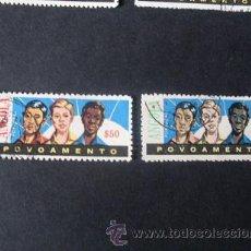 Sellos: ANGOLA PORTUGUESA,1962,ASISTENCIA,HOMENAJE TRES RAZAS,AFINSA 15-16 ,SCOTT RA17-RA18,COMPLETA,USADOS. Lote 54855387