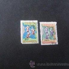 Sellos: ANGOLA PORTUGUESA,1965,ASISTENCIA,MAPA ANGOLA,AFINSA 18-19 ,SCOTT RA22-RA23,COMPLETA,USADOS. Lote 54855525
