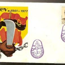 Sellos: ANGOLA & FDC,PRESIDENTE AGOSTINHO NETO, LUANDA 1961-1977 (608). Lote 56243094