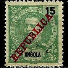 Sellos: ANGOLA [COLONIA} 1911- YV 0091 AFI 091 *SIN/GOMA. Lote 56544675