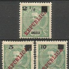 Sellos: ANGOLA COLONIA PORTUGUESA YVERT NUM. 113/115 ** SERIE COMPLETA SIN FIJASELLOS. Lote 57227047