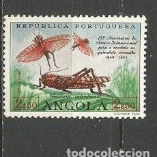 Sellos: ANGOLA COLONIA PORTUGUESA YVERT NUM. 466 SERIE COMPLETA USADA . Lote 62428308
