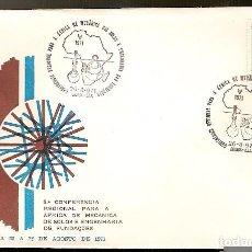 Sellos: ANGOLA & FDC ULTRAMAR, V CONFERENCIA REGIONAL PARA ÁFRICA DE INGENIERÍA Y SUELOS, LUANDA 1971 (561). Lote 202716905