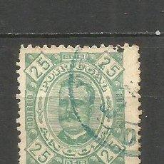 Sellos: ANGOLA COLONIA PORTUGUESA YVERT NUM. 29 A USADO. Lote 65883646