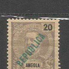 Sellos: ANGOLA COLONIA PORTUGUESA YVERT NUM. 160 * NUEVO CON FIJASELLOS. Lote 65883770
