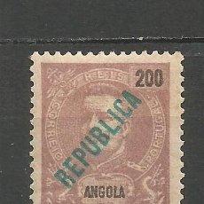 Sellos: ANGOLA COLONIA PORTUGUESA YVERT NUM. 175 * NUEVO CON FIJASELLOS. Lote 65883898