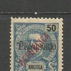 Sellos: ANGOLA COLONIA PORTUGUESA YVERT NUM. 161 * NUEVO CON FIJASELLOS. Lote 65883946