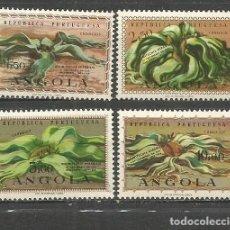 Sellos: ANGOLA PROVINCIA PORTUGUESA YVERT NUM. 413/416 ** SERIE COMPLETA CON FIJASELLOS MUY LIGERO OXIDO GOM. Lote 66807934